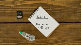 Leica mini2