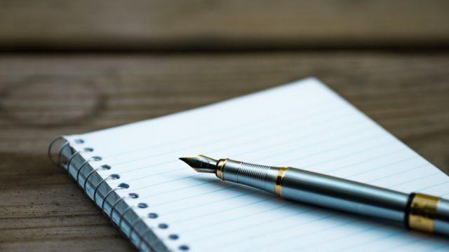 ペンとメモ
